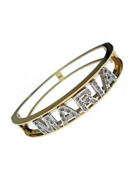 """Bracciale donna acciaio rigido manetta con nome """"Maria"""" versione standard dorata - Cicalese gioielli - Made in Italy"""